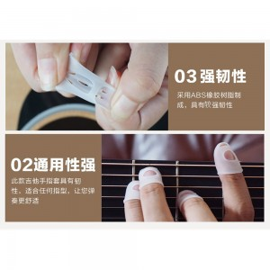 4 pcs Silicone Guitar Finger Protector Finger Guard Cover Beginner Ukulele Bass
