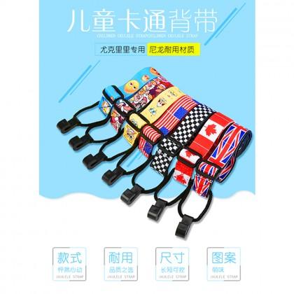 Ukulele Strap Adjustable Clip-on Guitar Neck Strap Loop Button Free No Drilling