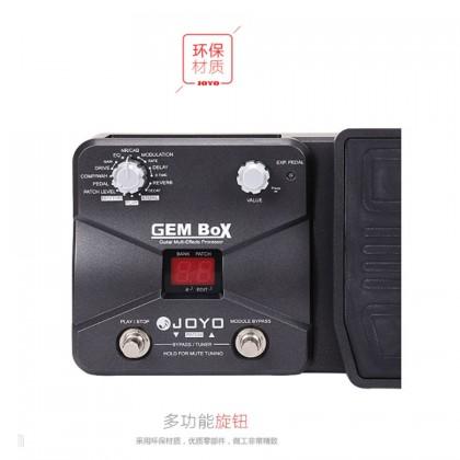 Joyo Multi-Effect Processor GEM Box Effect Pedal Reverb Delay Compressor EQ drum