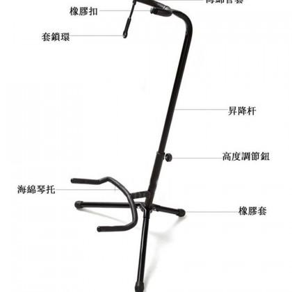 Adjustable Folding Guitar Stand Holder Tubular Acoustic Electric Bass ukulele