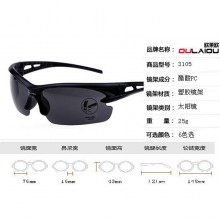 Sport Sun Glasses Oulaiou Eyewear Hd Vision Anti Glare Bicycle Driving