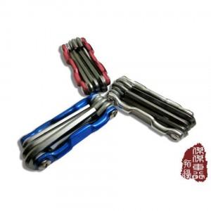 6 in 1 Hex Key Allen Wrench Metric Key Chain plus Minus