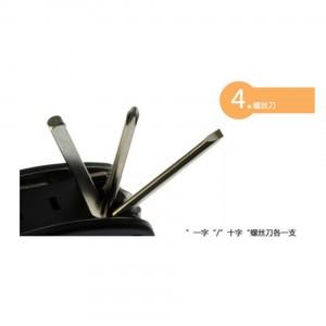 15 in-one Travel Repair Tool Allen Key Multi Hex Wrench Screwdriver For Motorcycle Bike (Black)