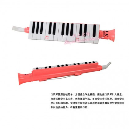 27 Notes Soprano Melodica Mouth Organ Pianica Keyboard Harmonica Piano key Musical Instrument
