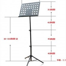 Adjustable Fold Able Extra Thick Music Score Sheet Stand Holder Tripod New Model