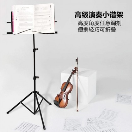 Adjustable Fold Able Normal Thick Music Score Sheet Stand Holder Tripod New Model