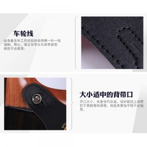 SOU Guitar / Bass Nylon Strap Electric Classical Acoustic 100 - 165cm Adjustab