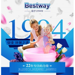 Bestway 55030 Fill 'N Fun Odyssey Pool Kids Rigid Wall Vinyl 1.83m x 38cm Garden Summer Swimming Paddling Pool