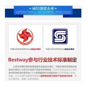 Bestway 51122 Inflatable Ocean World Play 3-Ring Pool 1.96m x 53cm Summer Garden Kids Family Swimming Pool