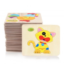 Kimi Young children's Puzzle Three-Dimensional Wooden Blocks 2-6 years Old Baby Early Education Intellectual Strength Boys and Girls Toys Games