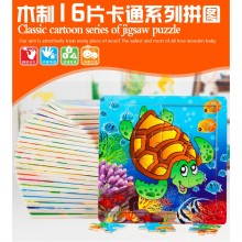 Kimi 16 Model of Wood Puzzle Games Children's Babies Early Childhood Education Intelligence 2-6 Years Old Children's Toys