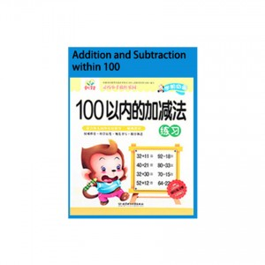 Kindergarten Work Writing Tracing Book Number Pin Yin Bi Shun Mandarin English Mental Arithmetic Mathematic Addition and Subtraction
