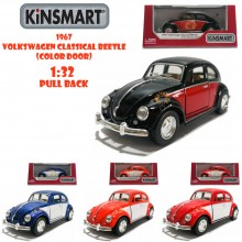 Kinsmart 1:32 Die-cast 1967 Volkswagen Classical Beetle Color Door Car Model with Box Collection Pull Back