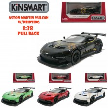 Kinsmart 1:38 Die-cast Aston Martin Vulcan w / Printing Car Model with Box Collection Pull Back