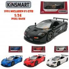 Kinsmart 1:34 Die-cast 1995 Mclaren F1 GTR Car Model with Box Collection Pull Back