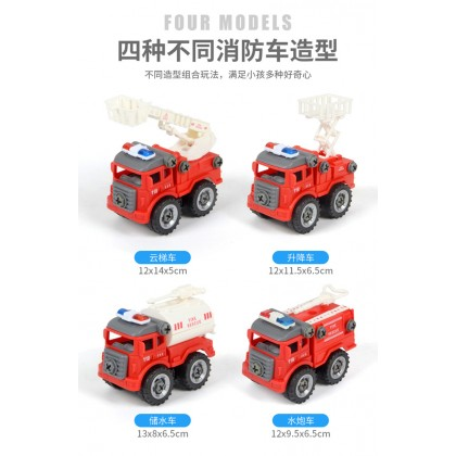 DIY Children Kids Puzzle Removable Assembly Toy Car Truck Vechicle Educational Construction