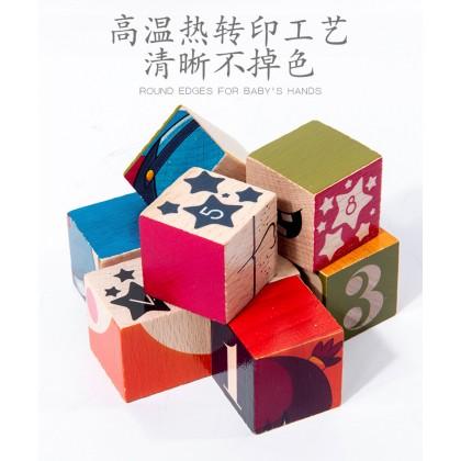 Travel Play Set Metal Box Series Wooden Toy Game Kids Fun Puzzle Chess