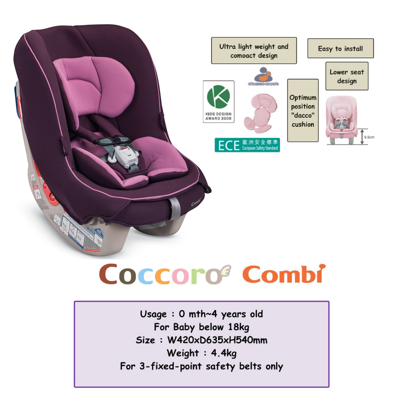 Combi Coccoro S Baby Car Seat 0 4 Years Max Weight 18 Kg 114456 Purple Stick New