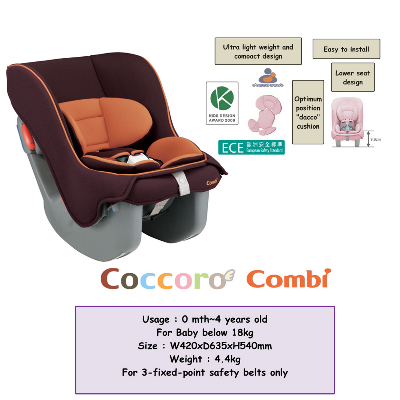 Combi Coccoro S Baby Car Seat 0 4 Years Max Weight 18kg 114457 Brown Presso New