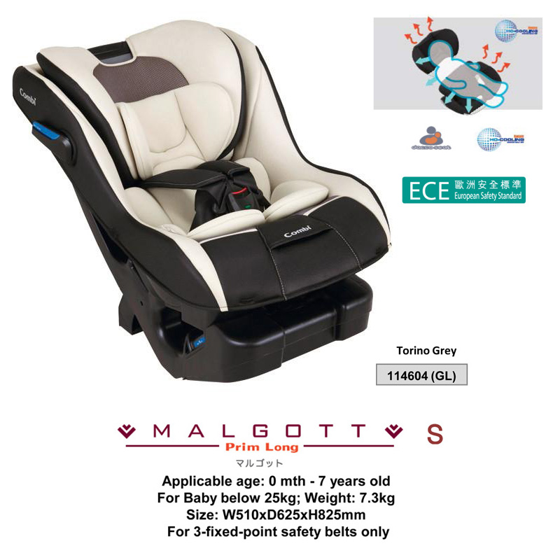 Product Overview Combi Malgott S Convertible Car Seat