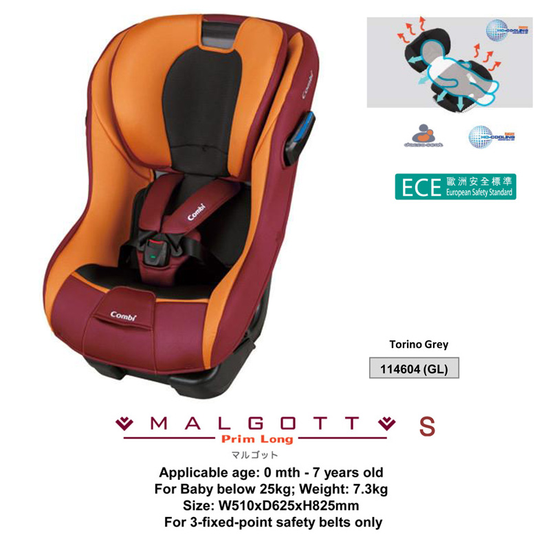 COMBI MALGOTT S RD Best Japan Baby Car Seat 114605RD Ventilation System Cushion