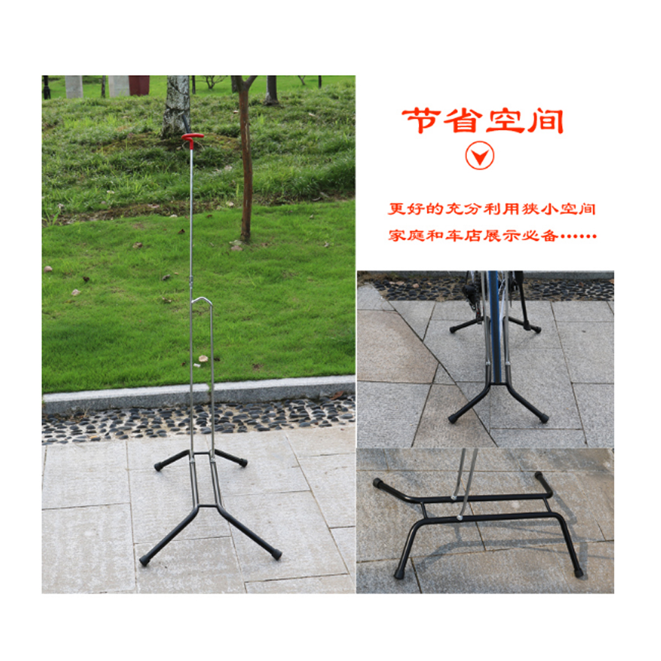 Bicycle Bike Display Stand Rack Storage Flat Vertical Shape Folding