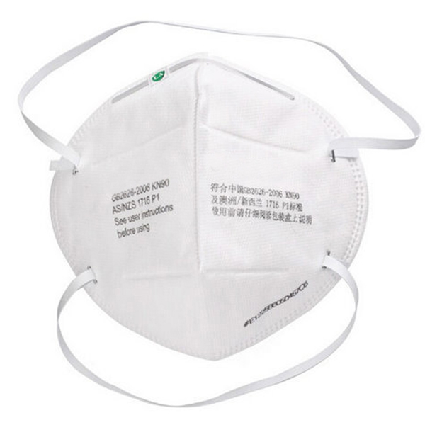 Two pieces Safety Mask Adult Anti Influenza Breathing Valve Non Woven Fabric New